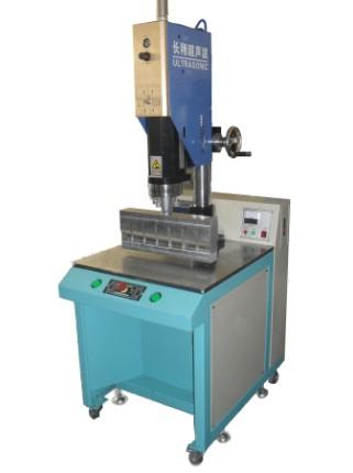 长翔仪表壳超声波焊接机,仪表壳超声波焊接机