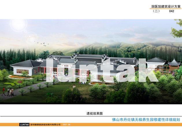 旅游景观规划——佛山市南海区丹灶镇旅游总体规划
