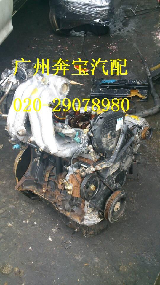 丰田雅阁发动机总成配件 发电机拆车件