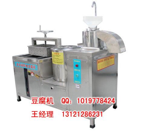 豆腐机 全自动豆腐机器,小型家用豆腐机
