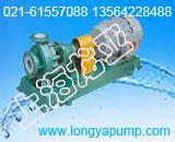 25FSB10耐酸碱残液泵