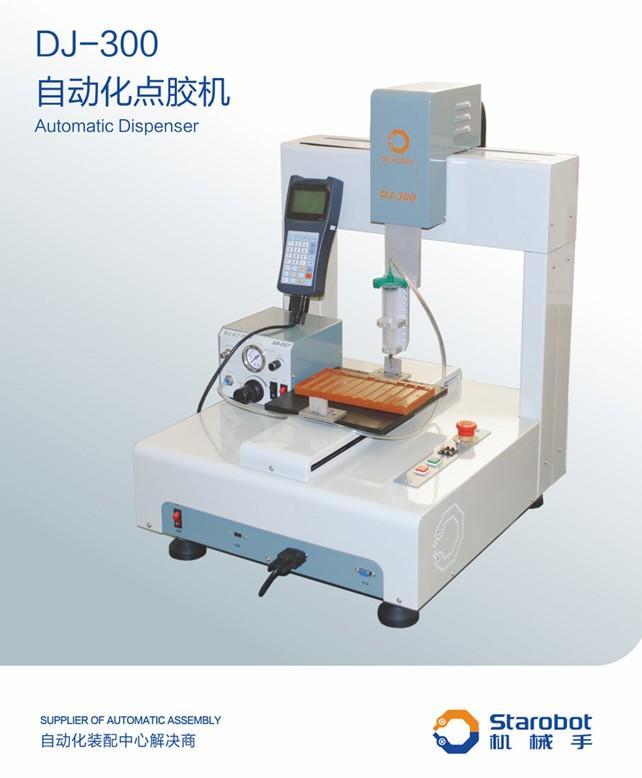全自动焊锡机/自动焊锡机/自动焊接机/焊锡机器人/自动