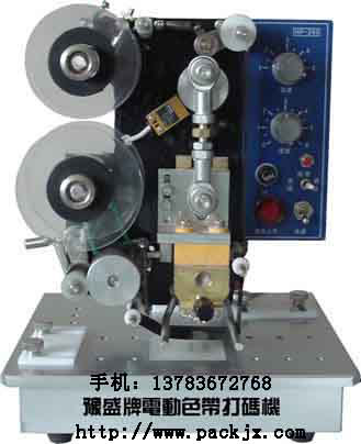 生产批号打码机—电动色带打码机—打码机