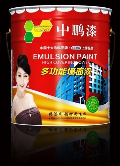 广州中鹏化工(巴德士集团生产)直销多功能内外墙乳胶漆