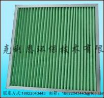G4初效过滤器天津初效过滤器专业供应商初效过滤器价格