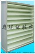 金属网初效过滤器尼龙网初效过滤器纸框初效空气过滤器