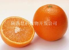 厂家供应优质98%橙皮素