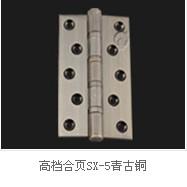 专业生产不锈钢子母合页