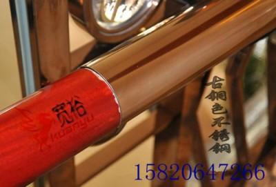 拉丝玫瑰金管—佛山8K镜面黑钛金管价格