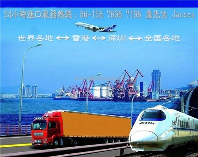 香港到深圳物流专线 香港到上海货运专线 香港到浙江快递公司
