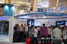 2014年亚洲标识展
