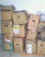 杭州绍兴嘉兴上海苏州常州常熟无锡江阴南通南京回收染料颜料厂家回收