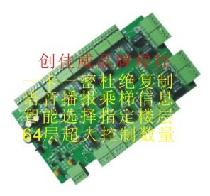 深圳市创佳威智能设备有限公司的形象照片