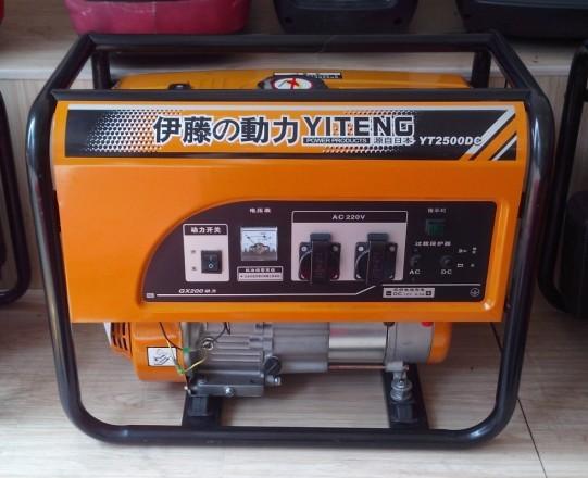 供应2KW小型应急汽油发电机|低噪音汽油发电机YT2500DC