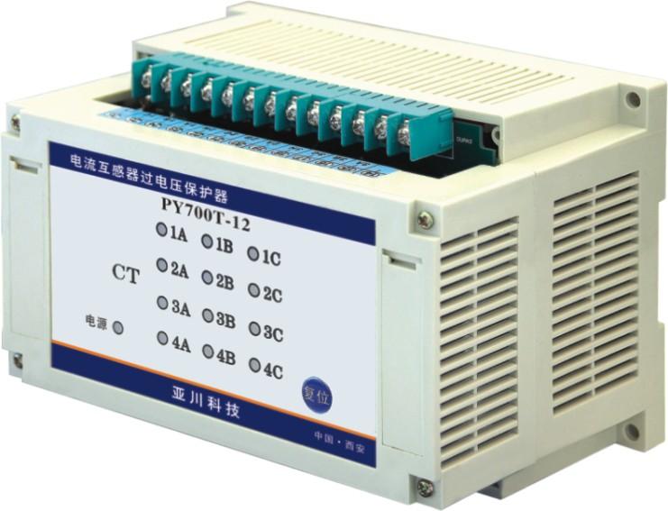 JLC-6电流互感器过电压保护器