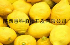 陕西慧科优势产品98%香叶木素