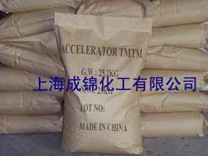 硫化剂DTDM