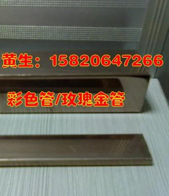 不锈钢黑钛金扁管30*15—海口8K镜面钛金管价格
