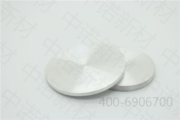 高纯铝 99.999% 高纯铝颗粒 高纯铝丝 高纯铝片 铝蒸发料