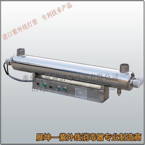 净水处理-紫外线消毒器