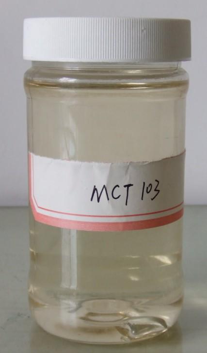 供应【翔宇科技】【MC103】反渗透清洗剂