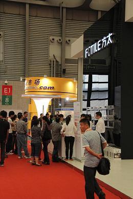 2014上海亚克力设备展