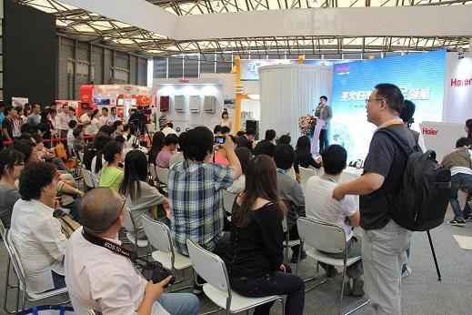 上海安防产品展会