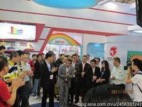 上海幼教展会