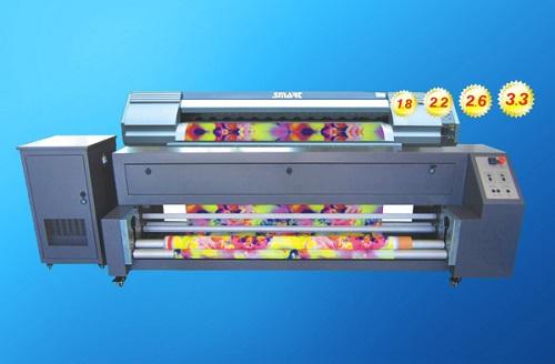 厂家直供*锐智数码印花机 热升华写真机