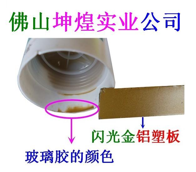 铝塑板专用耐候性玻璃胶