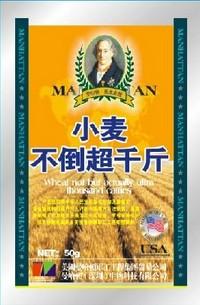 小麦叶面肥,小麦叶面肥价格,小麦不倒超千斤