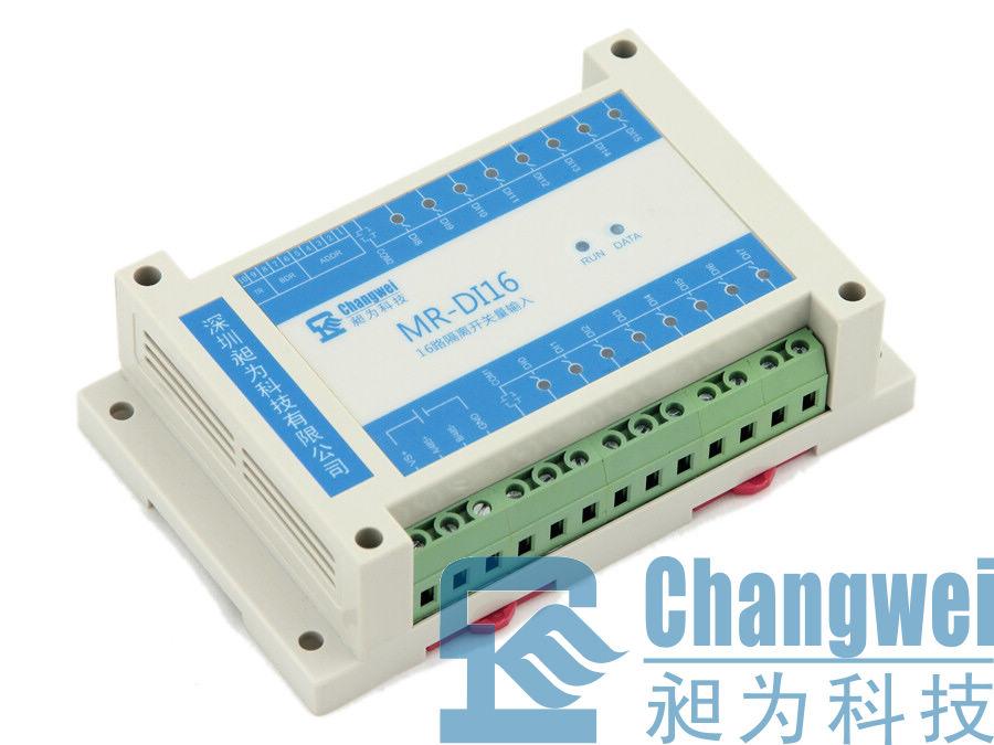 RS485/232型16通道隔离开关量输入检测模块