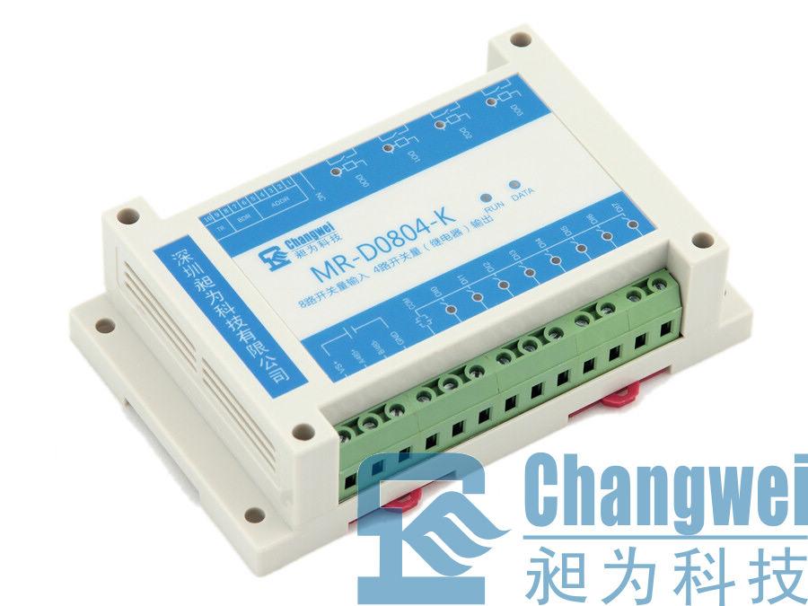 RS485型8路开关量输入4路开关量继电器输出模块