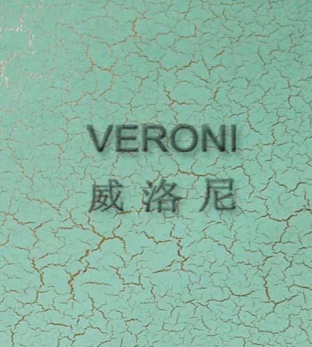 裂纹漆 水性涂料 内墙涂料 新型艺术漆