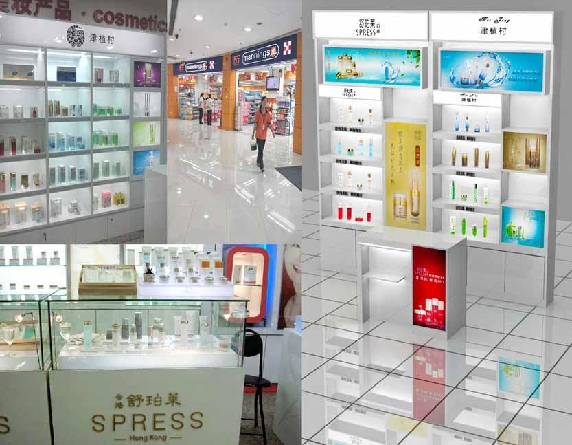 津植村化妆品区域业务代理加盟,千元创业项目