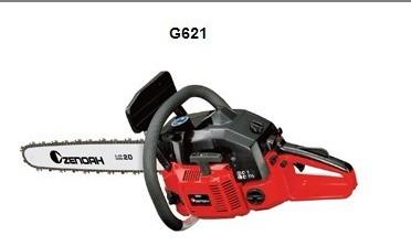进口18寸小松油锯450E最便宜多少钱?