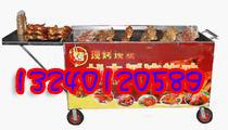 摇滚烤鸭炉|越南摇滚烤鸭小吃车|自动翻转烧烤车
