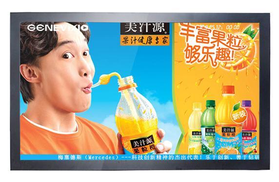 液晶广告机创视纪52英寸高清网络版楼宇广告机MG-520AN-D