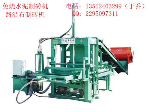 环保水泥制砖机设备