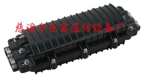 光缆接头盒 光纤接续盒厂家
