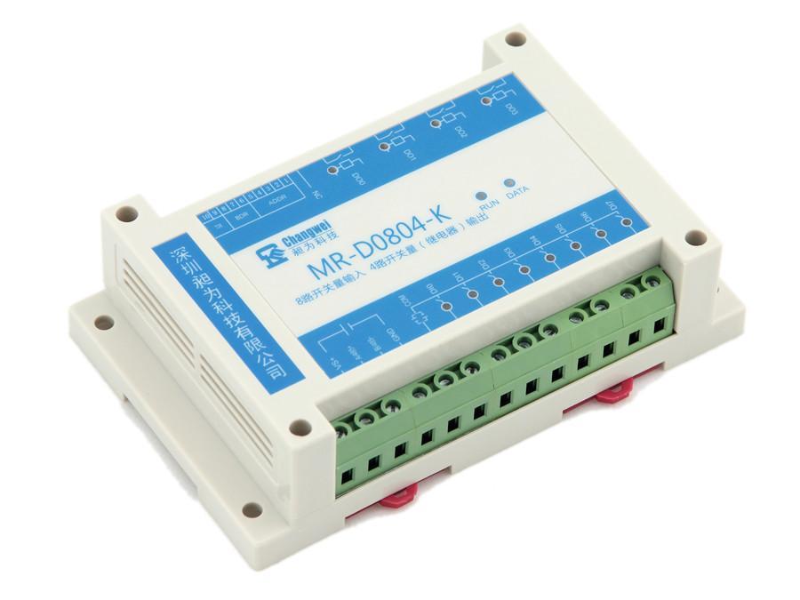 MR-D0804-K 八路开关量输入 4路继电器输出模块