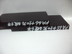 进口PA66+GF30板棒 黑色加纤PA66尼龙板厂家