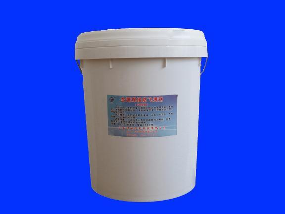 二保焊焊接防飞溅剂专业清渣剂