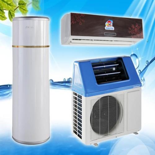供应光能三联供--地暖热水空调一体机