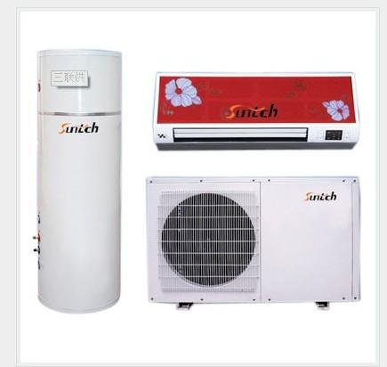 供应三联供--家用空气能热水器供暖空调一体