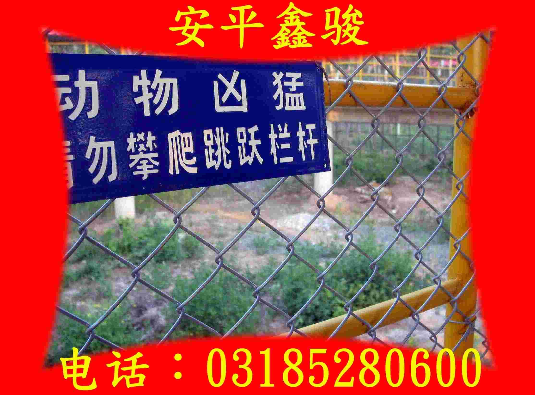 供应机械设备的防护高速公路护栏体育场所专用勾花网