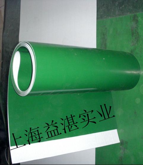 益湛耐磨2.0mm绿色pvc输送带