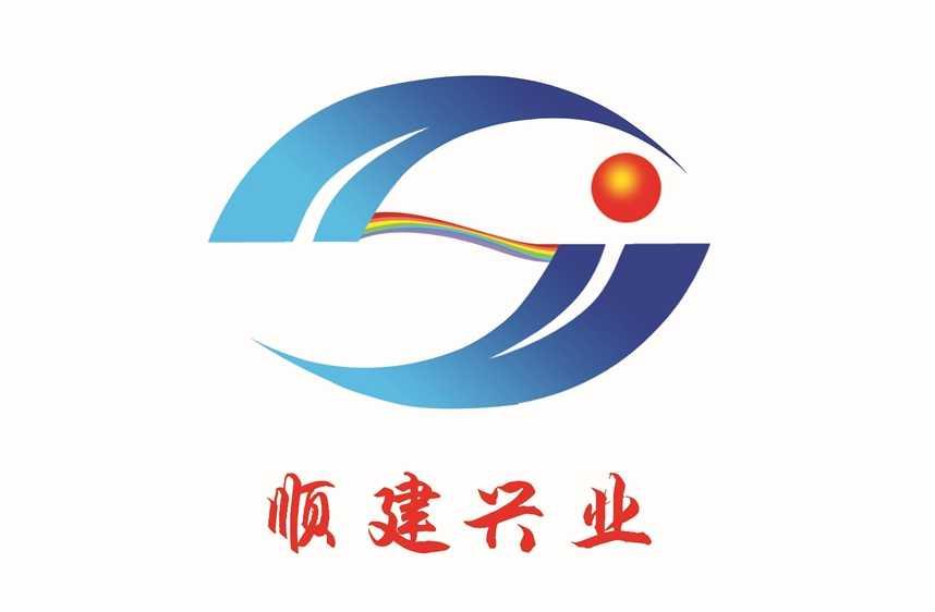 销售混凝土抗渗剂厂家-北京混凝土抗渗剂价格