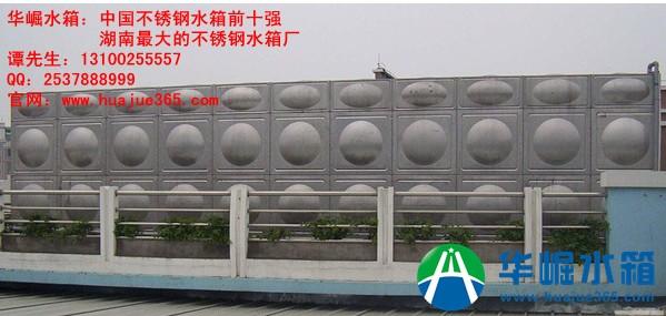 湖南湘潭不锈钢水箱内水温的控制方法