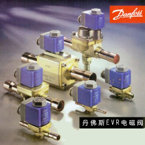 丹佛斯 evr6 电磁阀图片